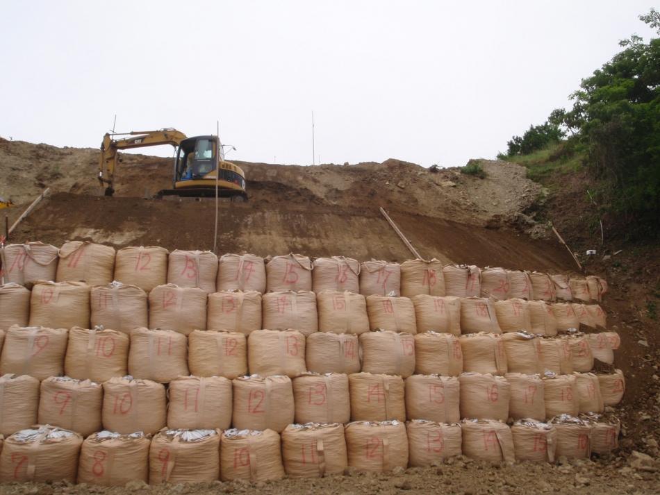 平成24年度建設発生土処分場整備運営事業業務委託(その2)