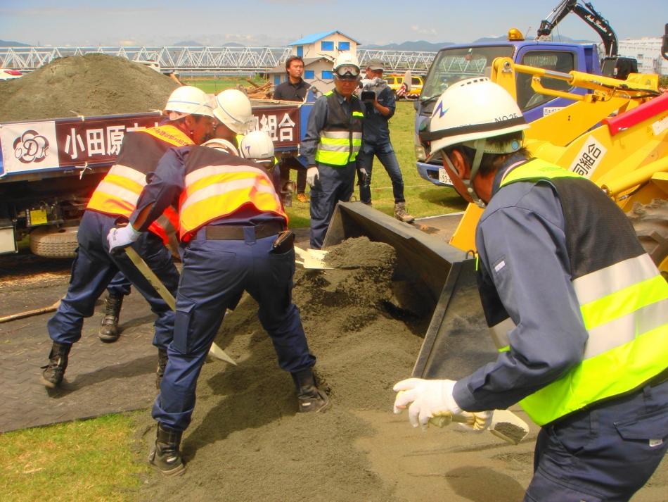 第38回九都県市合同防災訓練に参加しました。