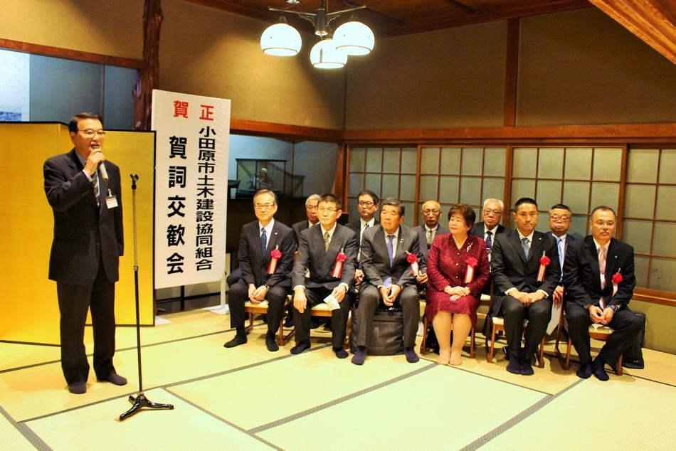平成30年 賀詞交歓会を開催しました。