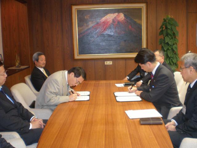 小田原市防災団体協議会を設立しました。